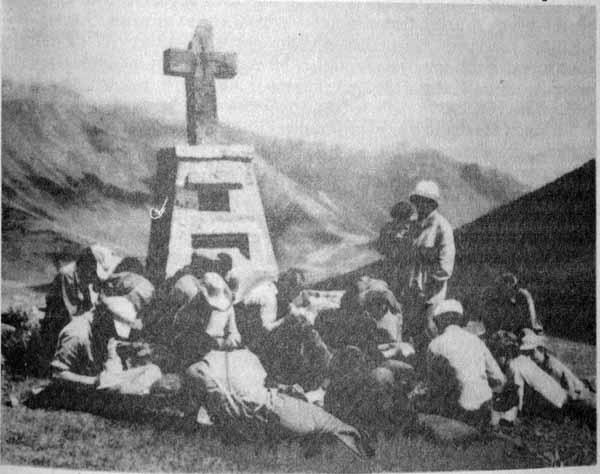 Военно-Грузинской дороги