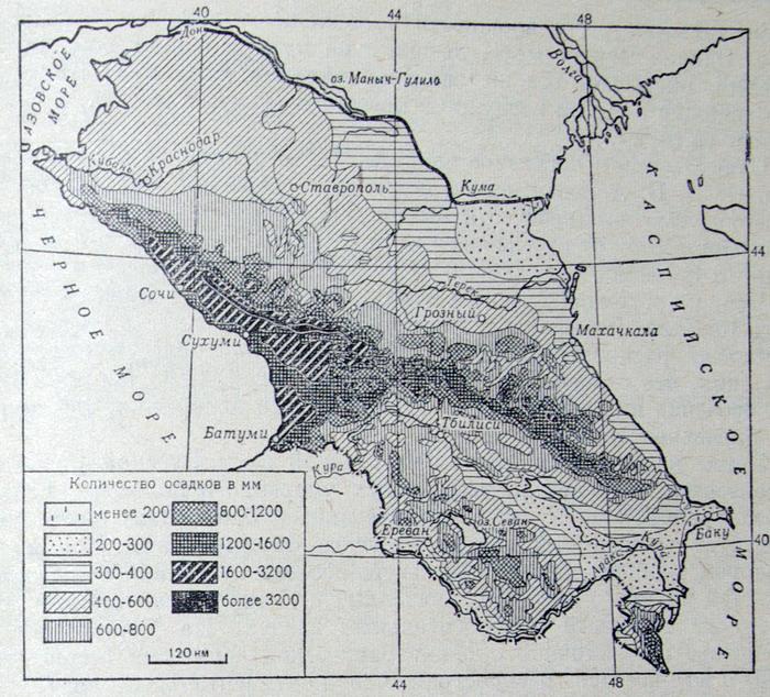 осадков на Кавказе