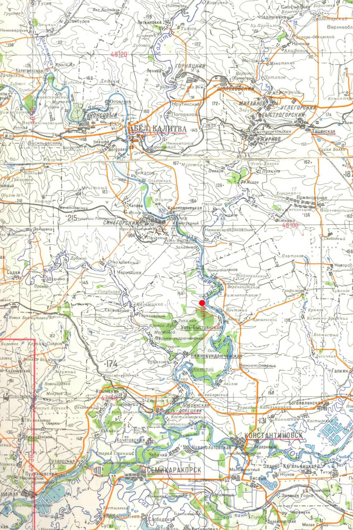 Где находится исток северский донец