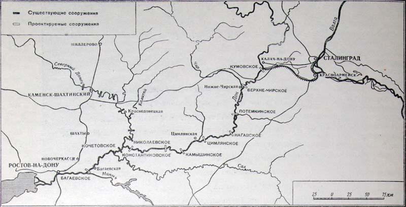 Волго-Донская водная