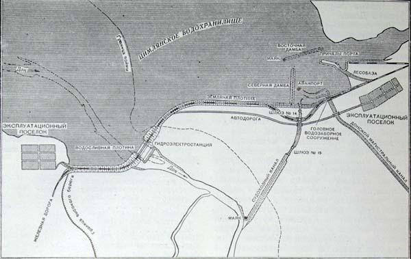 Рис. 1 Схема Цимлянского гидроузла.  Русло реки в районе выбранного створа имело излучину...