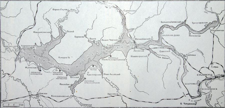 Схематический план Цимлянского
